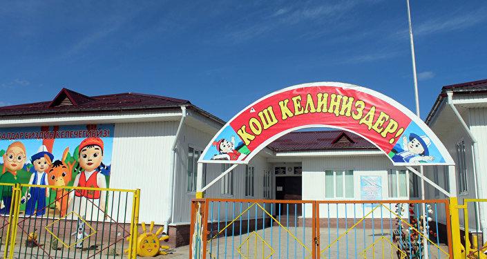 Открытие детского сада в Тосоре