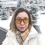 Колумнист Sputnik Казахстан Алина Ботагоз