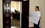 Уволенная пресс-секретаря Госэкотехинспекции Анара Мамбеталиева