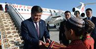 Президент Кыргызстана Сооронбай Жээнбеков прибыл с госвизитом в Туркменистан