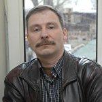 Колумнист РИА Новости Сергей Варшавчик