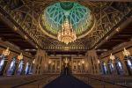 Мечеть Султана Кабуса в Омане