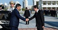 Государственный визит президента Сооронбая Жээнбекова в Ашхабад