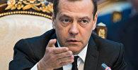 Председатель правительства РФ Дмитрий Медведев на заседании Евразийского межправительственного совета в расширенном составе