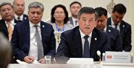 Кыргыз Республикасынын президенти Сооронбай Жээнбеков Түркмөнбашы шаарында өткөн Аралды сактоо эл аралык фондунун Саммитине  ардактуу мейман катары катышты