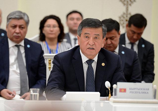 Саммит международного фонда спасения Арала в Туркменбаши