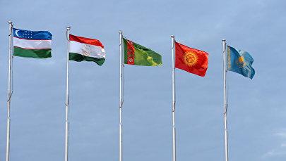 Флаги стран Средней Азии. Архивное фото