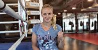 Боец UFC в наилегчайшем весе, уроженка КР Валентина Шевченко. Архивное фото