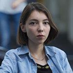 Журналист Sputnik Кыргызстан Карина Разетдинова