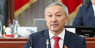 Депутат Жогорку Кенеша от фракции Бир Бол Бактыбек Турусбеков. Архивное фото