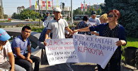 Бишкек мэриясынын алдында Мурас-Ордо жаңы конушунун тургундары митинг уюштурушту