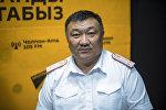 ИИМдин ЖКККББ жетекчисинин орун басары Нур Сатыбалдиев. Архив