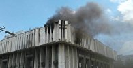 Пожар в Национальной филармонии в Бишкеке