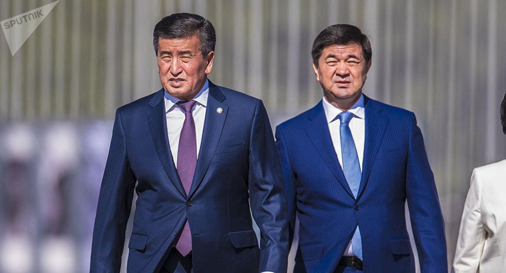 Празднование 27-летия независимости Кыргызстана в Бишкеке