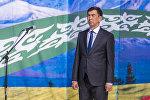 Бишкектин мэр Азиз Суракматовтун архивдик сүрөтү