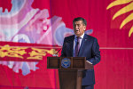 Президент Сооронбай Жээнбеков. Архивное фото