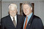Президент РФ Б.Ельцин принимает президента США Б.Клинтона в своей резиденции в Бирмингеме 16 мая 1998 года в Великобритании.