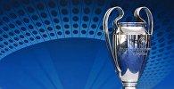 Презентация кубка Лиги Чемпионов УЕФА в Киеве.