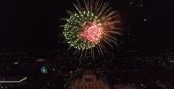 Невероятно красиво! Фейерверк на площади Ала-Тоо — видео с дрона