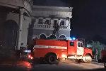 Крупный пожар в кафе Арзу — прямой эфир с места событий