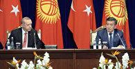 Түркиянын президенти Режеп Тайип Эрдоган Кыргызстанга болгон эки күндүк иш сапарынын алкагында КР президенти Сооронбай Жээнбеков менен тар жана кеңири чөйрөдө жолукту