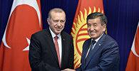 Президент Кыргызской Республики Сооронбай Жээнбеков и президент Турецкой Республики Реджеп Тайип Эрдоган. Архивное фото