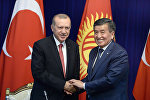 Кыргызстан менен Түркиянын президенттери Сооронбай Жээнбеков жана Режеп Тайип Эрдоган. Архив