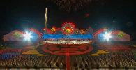 Церемония открытия Всемирных игр кочевников — видеотрансляция