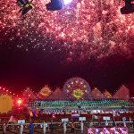 Церемония открытия ВИК была весьма впечатляющей. Завершилась она красочным фейерверком.