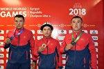 В первый соревновательный день турнира разыгрывались 3 комплекта медалей в состязаниях по таджикской национальной борьбе (гуштини милли камарбанди) в городе Чолпон-Ата. 2 сентября, 2018 года