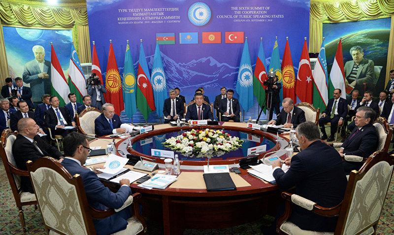 Совет сотрудничества тюркоязычных государств в Чолпон-Ате