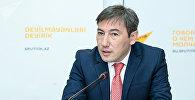 Архивное фото азербайджанского политолога Ильгара Велизаде на пресс-центре