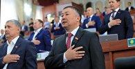 Официальное открытие очередной сессии Жогорку Кенеша VI созыва