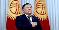 Спикер Жогорку Кенеша Дастан Джумабеков. Архивное фото