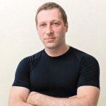 Колумнист РИА Новости, журналист Виктор Мараховский