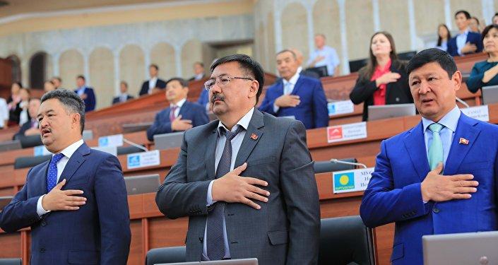 ЖК депутаттары гимн аткаруу учурунда. Архив
