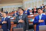Депутаты на Жогорку Кенеша. Архивное фото
