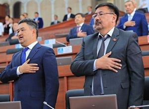 Депутаты на официальном открытии сессии Жогорку Кенеша. Архивное фото