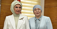 Супруга президента Турции Эмине Эрдоган и перва леди Кыргызстана Айгуль Токоева