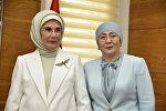 Түркия президентинин аялы Эмине Эрдоган жана Кыргызстандын биринчи айымы Айгүл Токоева