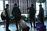 Москва аэропортундагы жүргүнчүлөр. Архивдик сүрөт