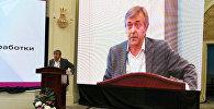 Вице-президент Ассоциации текстильщиков России Андрей Макачев. Архивное фото