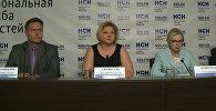 Пресс-конференция Виктории Скрипаль — прямая трансляция