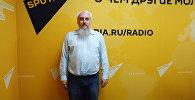 Архивное фото политолога, кандидата исторических наук Михаила Смолина