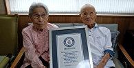 Япониялык Масао Матсумото менен аялы Мияко дүйнөдөгү эң узак бирге жашаган жубайлар деп аталышты