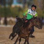 III Всемирные игры кочевников. 6 день. Кок-бору (Финал). Кыргызстан — Узбекистан