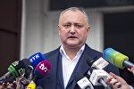 Архивное фото президента Молдавии Игоря Додона