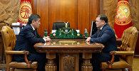 Президент КР Сооронбай Жээнбеков встретился с торага ЖК Дастанбеком Джумабековым