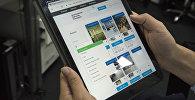 Открытая на планшете портал etp.okmot.kg. для проведения электронных аукционов. Архивное фото