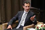 Сириянын президенти Башар Асад. Архивдик сүрөт